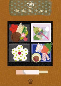 """ShoukadouBento : JapanDesign""""WASHOKU""""by MayuminHosoya Ⓒdoux papier #WASHOKU#ShoukadouBento#Japan#Food#illustration 松花堂弁当"""