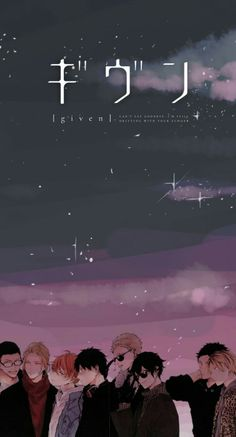 uenoyama & uenoyama - uenoyama x mafuyu - uenoyama ritsuka - uenoyama icons - uenoyama x mafuyu fanart - uenoyama x mafuyu hard - uenoyama wallpaper - uenoyama x mafuyu kiss Manga Anime, Otaku Anime, Anime Guys, Anime Art, Anime Backgrounds Wallpapers, Animes Wallpapers, Cute Wallpapers, Haikyuu Wallpaper, Cute Anime Wallpaper