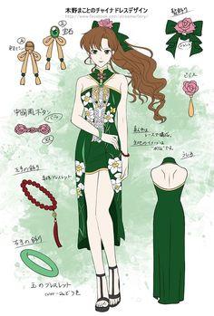 Kino Makoto(Sailor Jupiter)~Bishoujo Senshi Sailor Moon by Kaya Chen Sailor Venus, Sailor Moons, Sailor Moon Manga, Sailor Moon Crystal, Arte Sailor Moon, Sailor Moon Fan Art, Sailor Moon Cosplay, Sailor Moon Outfit, Sailor Moon Personajes
