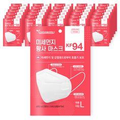Medical Packaging, Foyer Design, Medical Design, Mask Design, Packaging Design, Dental, Illustration, Face, Animals