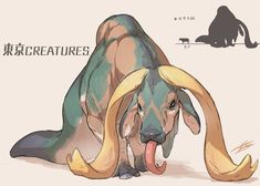 Mythical Creatures Art, Weird Creatures, Creature Feature, Creature Design, Fantasy Beasts, Fantasy Art, Animal Sketches, Animal Drawings, Creature Drawings