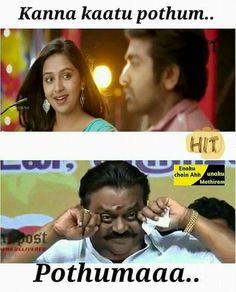 Latest Funny Jokes, Funny School Jokes, Crazy Funny Memes, School Memes, Funny Laugh, Haha Funny, Tamil Jokes, Tamil Funny Memes, Tamil Comedy Memes