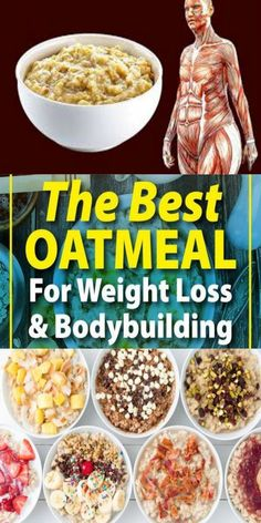 Best Oatmeal For Weight Loss & Building Muscle Healthy Life, Healthy Living, How To Make Oats, Metabolism Boosting Foods, Home Health Care, Best Oatmeal, Fat Burning Foods, Build Muscle, How To Lose Weight Fast