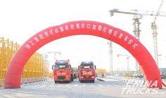 (*) Twitter Semi Trucks, Online Marketing, Tractors, Online Business, The Unit, China, Twitter, Fun, How To Make
