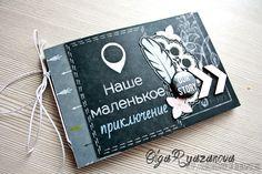 """FLEUR design Blog: Мини альбом """"Наше маленькое приключение"""". Вдохновение от Ольги Рязановой."""
