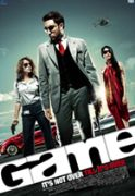 Game (2011) A wealthy man invites four people to his private island. He suspects that one of them was responsible for his daughter's sudden death.