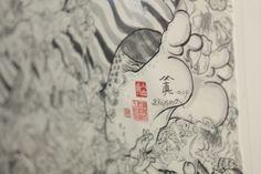 Artworks, Emaki Modern exhibition by Shin Koyama