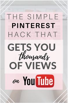 Watch this video tutorial to learn how to get over one thousand views when st. Youtube Hacks, You Youtube, Youtube Logo, Youtube Secrets, Marketing Tools, Online Marketing, Marketing Strategies, Marketing Ideas, Start Youtube Channel