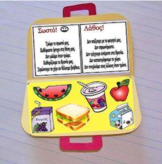 Food Crafts, Paper Crafts, Teaching Schools, School Clipart, Online Work, Second Grade, Preschool, Lunch Box, Techno