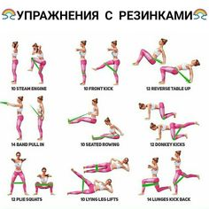 workout ideas at home for beginners * workout ideas . workout ideas at home . workout ideas for kids . workout ideas at home for beginners . workout ideas for beginners . workout ideas for men Fitness Workouts, Fitness Motivation, Fun Workouts, At Home Workouts, Fitness Band, Trx Workouts For Women, Exercise Motivation, Fitness Games, Lifting Workouts