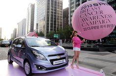 한국지엠, 10월 11일, 12일 이틀간 서울 청계광장과 청계천 산책로 일대서 개최되는 '2013 핑크 리본 캠페인' 공식 후원