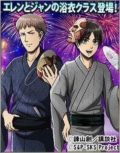 Official art, Eren and Jean.