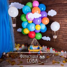 Фотография Stage Decorations, Balloon Decorations, Birthday Decorations, Airplane Party, Birthday Balloons, Baby Decor, Baby Birthday, Holidays And Events, Baby Pictures