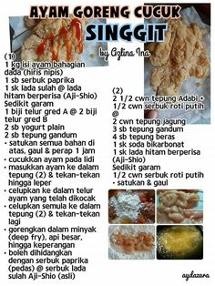Ayam goreng cucuk singgit Easy Cooking, Cooking Recipes, Chicken Recepies, Asian Cake, Glutinous Rice, Asian Desserts, Recipe Cards, Fried Chicken, Fries