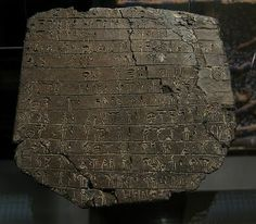 Linear B Tablet l4th century BCE donated by Sir Arthur Evans in l9l0