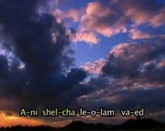 """""""In the depth of my heart"""" music and Hebrew Transliterated lyrics by Oxana Eliahu"""
