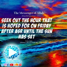 """Anas bin Malik narrated that : the Prophet said: """"Seek out the hour that is hoped for on Friday after Asr until the sun has set.""""  Grade: Sahih (Darussalam) Reference : Jami` at-Tirmidhi 489  #name #islam #muslim #religion #eternal #paradise #enter #jannah #heaven #eternity #mercy #salat #prayer #worship #wudu #purify #purification #ablution #key #pray #water #wash #mosque"""
