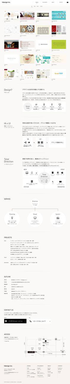 http://www.hdesign-com.jp/