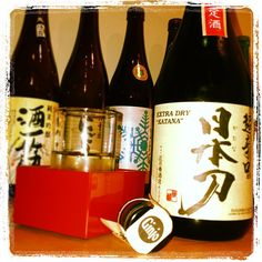 "Tonight's luxury: ""Katana"" from the Hananomai brewery in Shizuoka. (Photo by Bannister Bergen)"