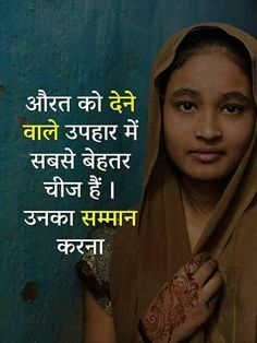 ❤ M ❤ 🌹 🌹 sorthiya reshma 🌹 🌹 Hindi Quotes Images, Hindi Quotes On Life, Karma Quotes, Reality Quotes, Urdu Quotes, Wisdom Quotes, Qoutes, Good Thoughts Quotes, Good Life Quotes