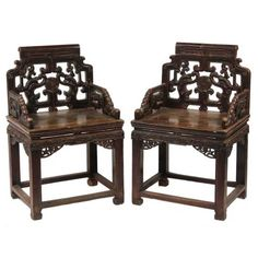 1stdibs.com   Lotus Gallery - A Pair of Chinese Carved Walnut Arm Chairs (fushouyi)