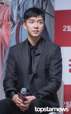 Kdrama, Lee Seung Gi, Because I Love You, Korean Actors, Dancers, Musicians, Addiction, Artist, Monkey King