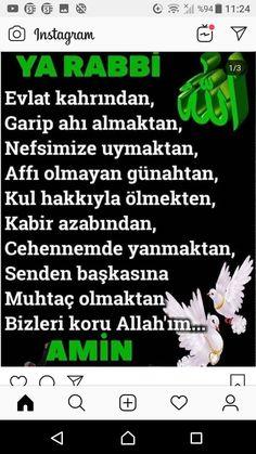 S Word, Allah, Model, God, Models, Template, Allah Islam, Modeling