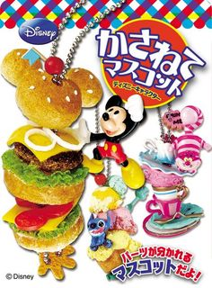 Re-Ment Disney Miniature Layer Mascot keychain  cute highly detailed miniature set from Re-Ment in Japan