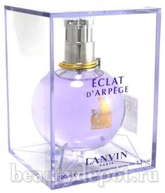 Lanvin / Eclat D Arpege