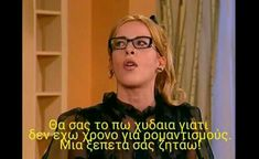 Tv Quotes, Motivational Quotes, Funny Quotes, Life Quotes, Series Movies, Greek, Cinema, Jokes, Typography
