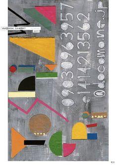 """ WORKSHOP "" Art work:吉川英里 AD:山本ヒロキ JAGDA「Graphic Design in Japan 2012」 Tokyo Type Directors Club「TokyoTDC,Vol.23」掲載 青山ブックセンター WORK SHOP展 2011.09 B0size"