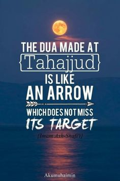 Do you know about the Tahajjud prayer? It's an optional night prayer. Learn how to perform here: Allah Quotes, Muslim Quotes, Quran Quotes, Religious Quotes, Hadith Quotes, Hindi Quotes, Beautiful Islamic Quotes, Islamic Inspirational Quotes, Islamic Qoutes