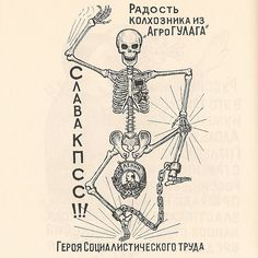 Russian prison tattoo of an otritsala [convict who refuses to submit to any kind of authority] caught stealing from a kolkhoz [collective farm]. According to the bearer, it symbolises 'a kolkhoz farmer after paying taxes to the government'. Another popular interpretation is: 'I turned in the meat, the skin, the fur, and the balls. Now I'll just turn in my bones for recycling and that'll be it.' Variants of this tattoo were popular in the 50s and 60s among convicts opposed to the Communist…