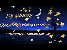 Hab dich lieb...Gute Nacht...Lalelu...Träume, Liebe, Mond, Zoobe, Animation - YouTube
