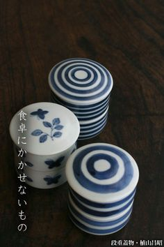段重蓋物・小・輪線文・植山昌昭:和食器 japanese tableware