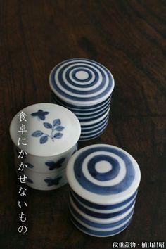 段重蓋物・小・輪線文・植山昌昭:和食器 japanese tableware