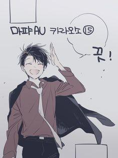 마피아마츠 카라오소 ⑮-完 Male Man, Doujinshi, Cute Guys, Scene, Comics, Drawings, Illustration, Drawing Ideas, Yahoo
