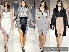 Waist Skirt, High Waisted Skirt, Curvy Fashion, Leather Skirt, Bodycon Dress, Dresses For Work, Plus Size, Couture, Skirts