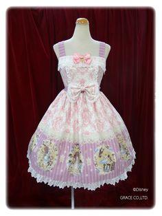 Lolibrary | Baby, the Stars Shine Bright - JSK - BABY JSK (Disney Alice in Wonderland ~Episode of the Tea Party~)