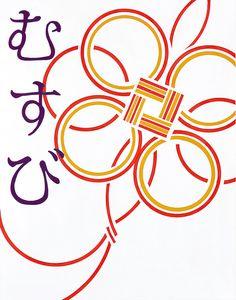作品ギャラリー|芸大・美大受験予備校|青葉台美術学院 Japan Design, Web Design, Logo Design, Japanese Symbol, Graphic Art, Graphic Design, 5 Elements, Japanese Modern, Indian Art Paintings