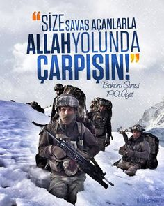 Allah Islam, My Way, Location History, Istanbul, Twitter Sign Up, Shit Happens, Movie Posters, Sunset Beach, Accessories