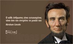 Lincoln Quotes, Unique Quotes, Soul Quotes, Think Big, Greek Quotes, Wise Words, Psychology, Clever, Wisdom