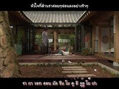 [ThaiKaraoke] 4minute - Making Love (Personal Taste Ost.)