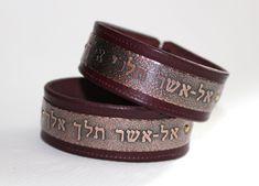 Lovers bracelets, Hebrew text - Wherever you go, I will go - bracelets for couples, vegetable tanned leather cuffs Leather Cuffs, Leather Jewelry, Cowhide Leather, Couple Bracelets, Cuff Bracelets, Jewish Jewelry, Unique Jewelry, Hebrew Text, Wherever You Go