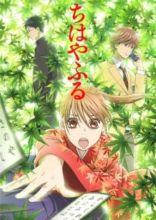 Chihayafuru ... how have I not known about this show??? o.0