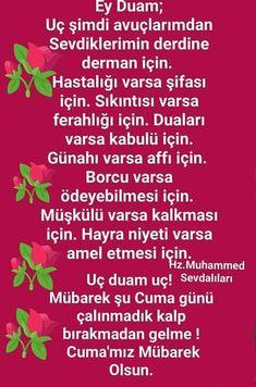 Allah Islam, Diy And Crafts, Allah