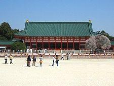 JAPAN GUIDE - KYOTO