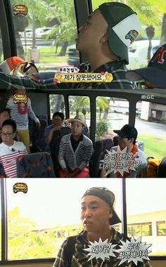 On MBC's 'Infinity Challenge's 'Hawaii Special' which aired on the Gil was shown being sent back home to Korea immediately upon his arrival … Infinity Challenge, Korean Shows, All About Kpop, Movie Tv, Hawaii, Challenges, Hawaiian Islands