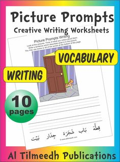 299 Best Worksheets For Arabic Images Learning Arabic