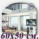 Зеркало для ванной комнаты 077Ф 60х50 см.